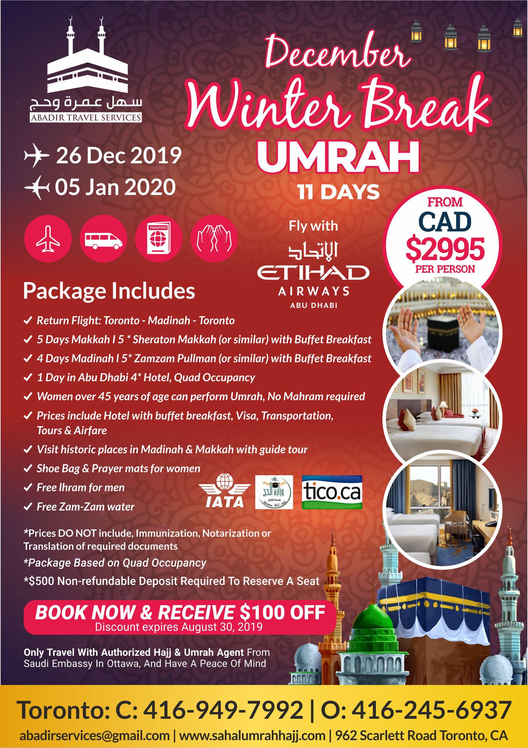 December 2019 Umrah – Sahal Umrah and Hajj