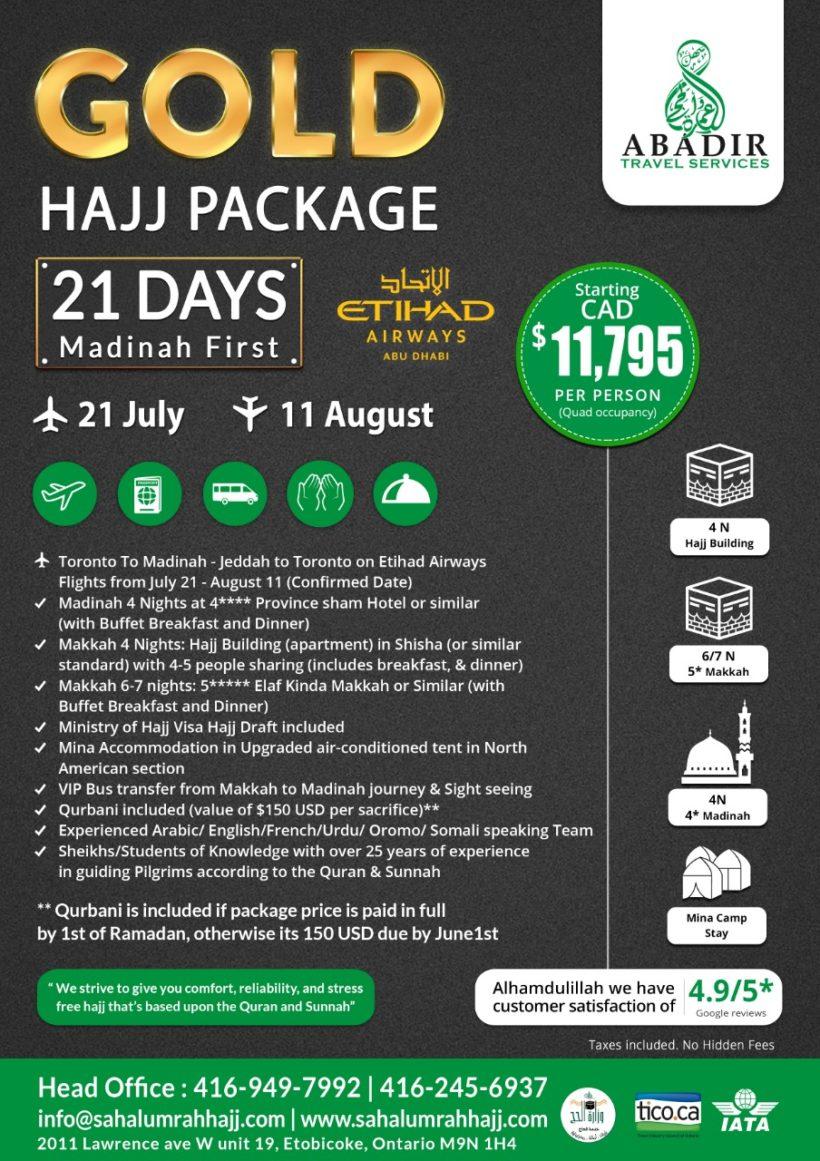 Hajj 2020 Gold Package - Sahal Umrah and Hajj
